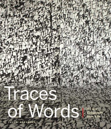 Traces-of-Words